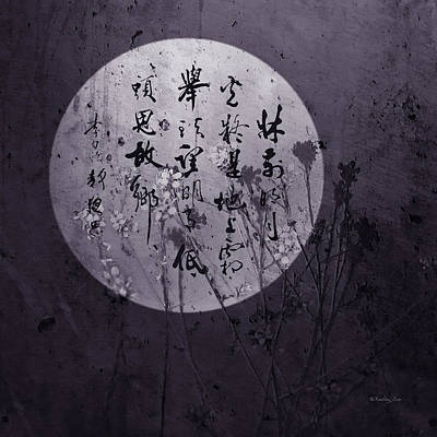 Photograph - Autumn Full Moon by Xueling Zou