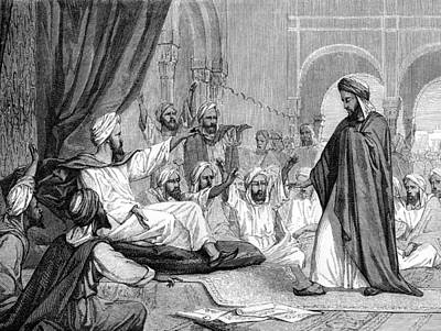 Averroes, Islamic Physician Art Print by