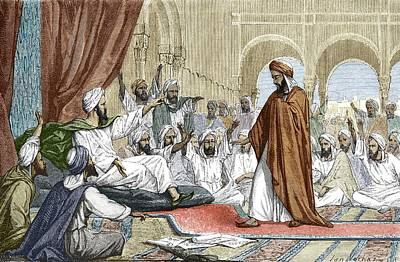 Averroes, Islamic Physician Art Print by Sheila Terry