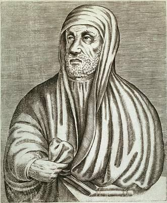 Avicenne 980-1037, In Arabic Called Ibn Art Print by Everett