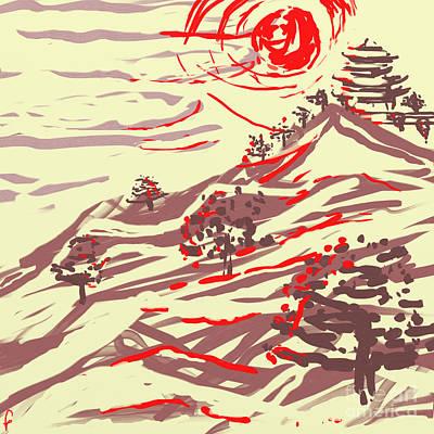 Awakening Hill Art Print by MURUMURU By FP