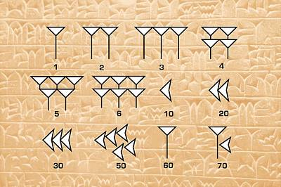 Babylonian Photograph - Babylonian Cuneiform Numerals by Sheila Terry