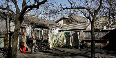 Photograph - Backyard In Beijing by Robert Knight