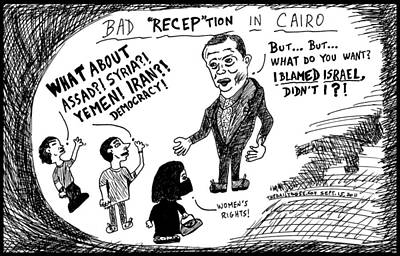 Thedailydose.com Drawing - Bad Reception In Cairo by Yasha Harari