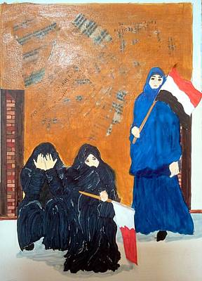Painting - Bahraini Women by Andrea Friedell