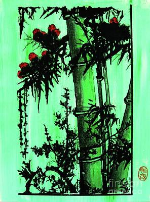 Painting - Bamboo Forest by Roberto Prusso