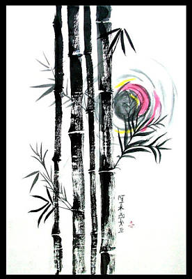 Bamboo Sunset Art Print by Alethea McKee