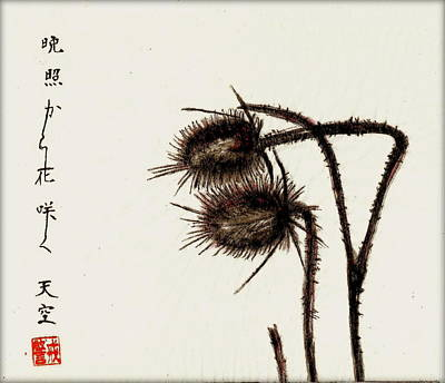 Bansho Kara Hanasaku Art Print