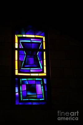 Digital Art - Basilica Of The Annunciation Nazareth Stained Glass Window by Eva Kaufman