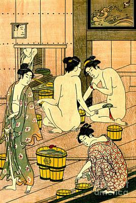 Bathhouse Women 1780 Art Print