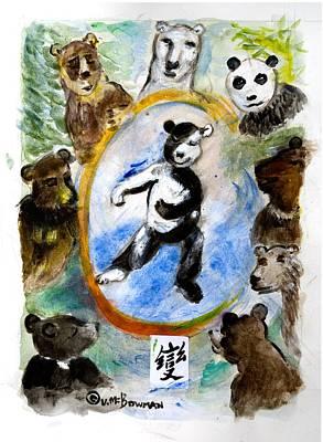 The Be-yourself Bear Original by ClareMaria Vrindaji Bowman