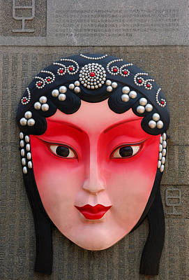 Beijing Opera Mask Art Print by Eastphoto