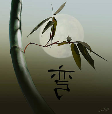 Digital Art - Bending Bamboo by IM Spadecaller
