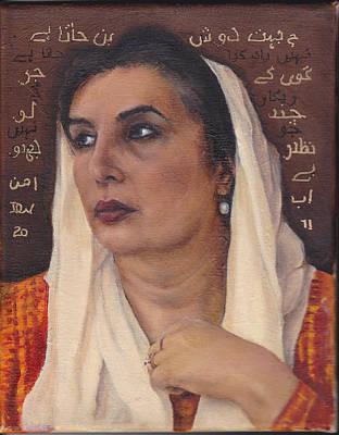 Bhutto Art Print by Denise Warren