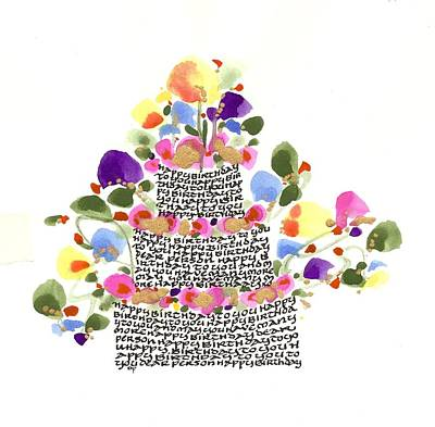 Drawing - Birthday Cake With Flowers And Words by Darlene Flood