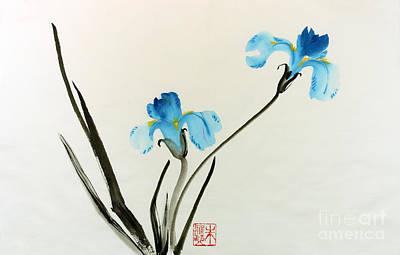 blue iris II Art Print