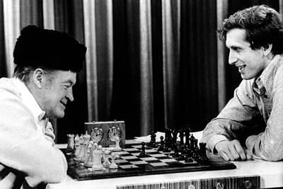 Bob Hope, Bobby Fischer Playing Chess Art Print