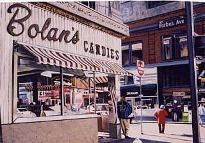 Painting - Bolan's Candies by James Guentner