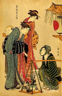Bonsai Seller 1800 Art Print