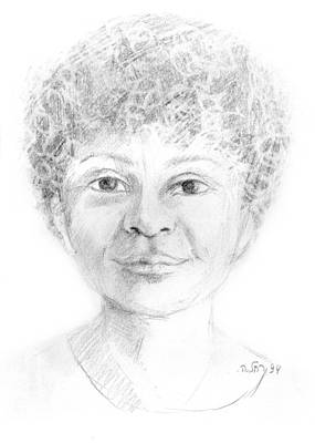 Drawing - Boy Or Girl Woman Or Man African Or Asian Has Curly Hair Big Lips And A Big Head by Rachel Hershkovitz