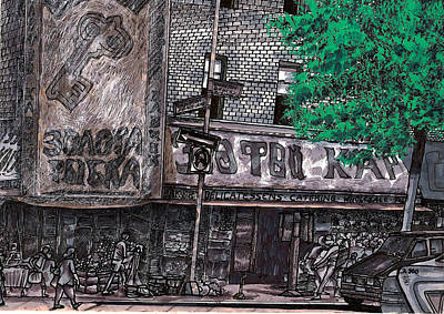 Brooklyn Storefronts Painting - Brighton Beach Nyc by Al Goldfarb