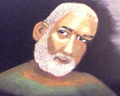 Brother Man Art Print
