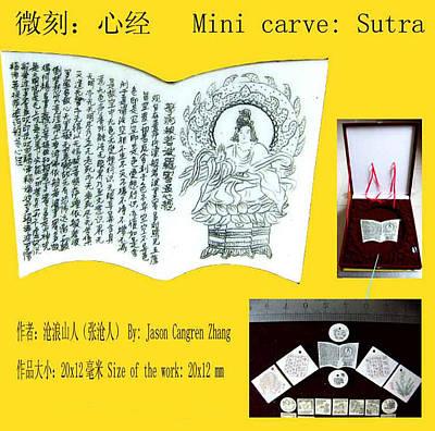 Buddhist Heart Sutra 330words Original