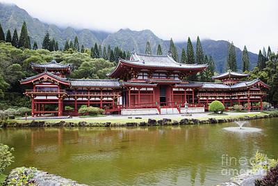 Buddhist Temple On Lake Shore In Hawaii Art Print