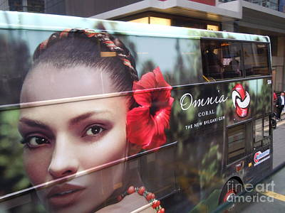 Painting - Bus Moving Advertisement by Lam Lam
