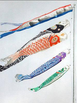 Animals Drawings - Carp Wind Socks by Glenda Zuckerman