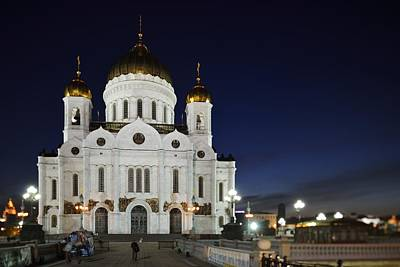 Cathedral Of Christ The Savior Photograph - Cathedral Of Christ Saviour At Twilight by Vladimir Zakharov