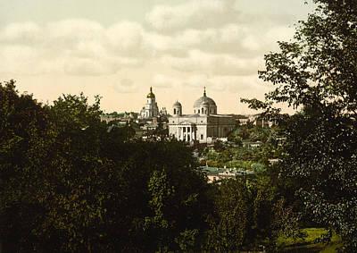 Kiev Photograph - Catholic Church In Kiev - Ukraine - Ca 1900 by International  Images