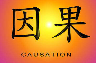 Causation Art Print
