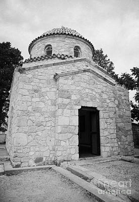 Chapel Over The Tomb Of St Barnabas Church Near Famagusta Turkish Republic Of Northern Cyprus Trnc Art Print by Joe Fox