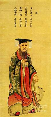 Chen Tang Art Print by Pg Reproductions