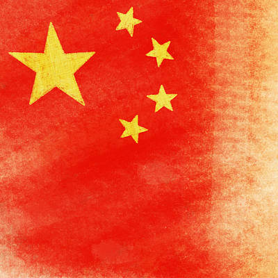 Surrounding Painting - China Flag by Setsiri Silapasuwanchai