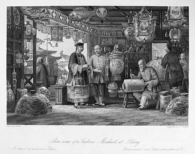 Ching Dynasty Photograph - China: Lantern Merchant by Granger