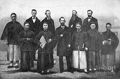 China: Missionaries, 1876 Art Print by Granger