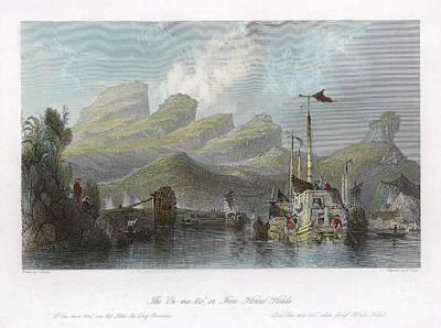 China: Mountains, 1843 Art Print by Granger