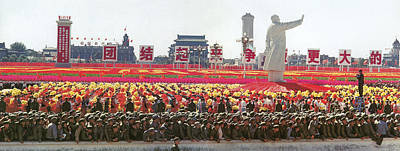 Photograph - China: National Day, 1970 by Granger