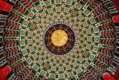 Photograph - China Pavilion Dragon Dome Epcot Walt Disney World Prints by Shawn O'Brien