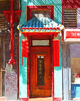 China Town Photograph - Chinatown Door by Wingsdomain Art and Photography