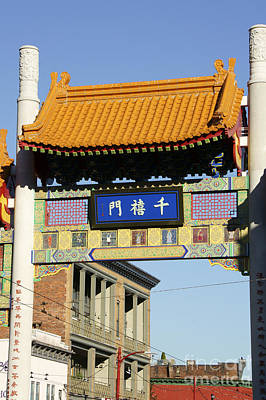 Urban Abstracts - CHINATOWN GATE Vancouver by John  Mitchell