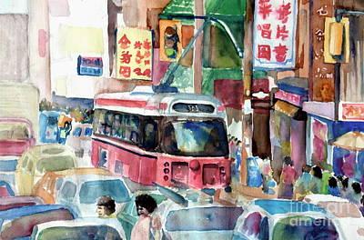Chinatown Art Print by Mike N