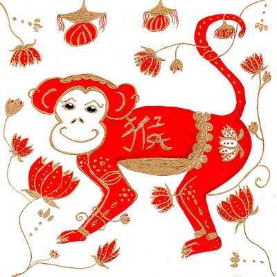 Chinese Astrology Monkey Art Print