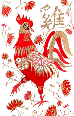 Drawing - Chinese Astrology Rooster by Barbara Giordano