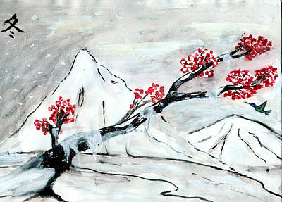 Shashi Kumar Drawing - Chinese Brush Paint Winter by Shashi Kumar