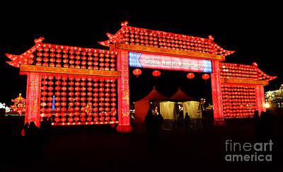 Photograph - Chinese Lanterns 1 by Xueling Zou