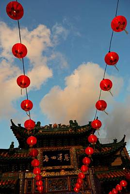 Photograph - Chinese Lanterns 2 by Dean Harte