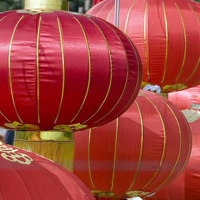 Lantern Digital Art - Chinese Lanterns II by Glennis Siverson